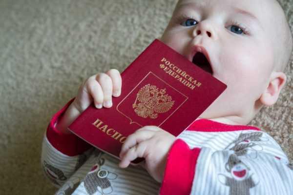 Гражданство для новорожденного
