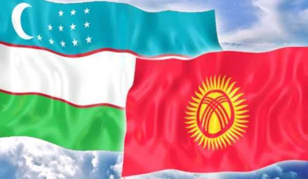 Киргизстан и узбекистан
