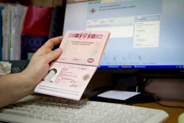 Проверка временной регистрации иностранного гражданина