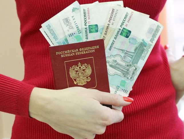 Где оплатить госпошлину за загранпаспорт