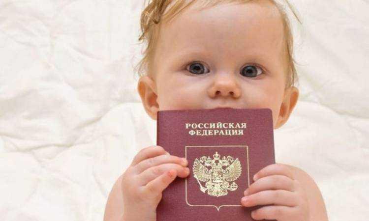 Ребенок и загранпаспорт