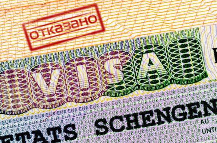 Как подать апелляцию на визу в Германию в 2019 году