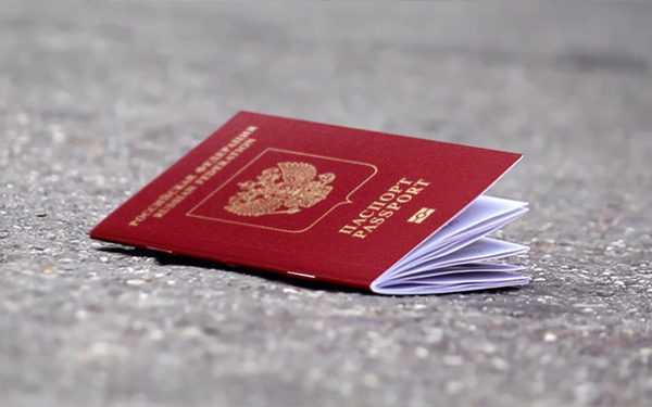 Паспорт лежит на улице
