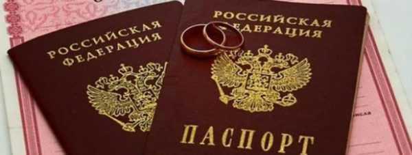 Кольца и два паспорта