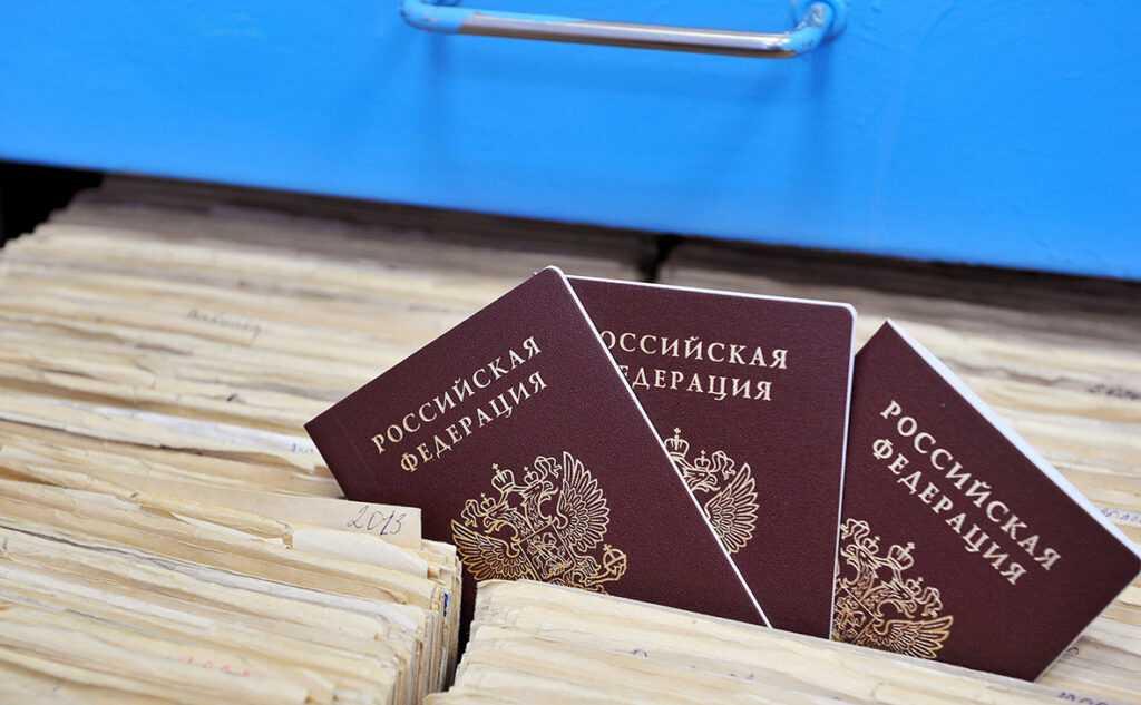 Лишение гражданства Консультант Плюс