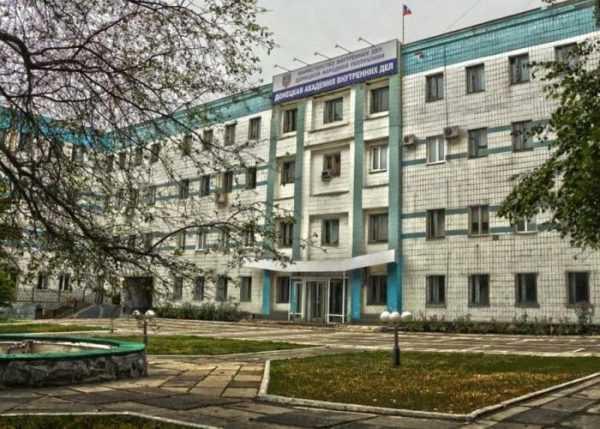 Академия внутренних дел
