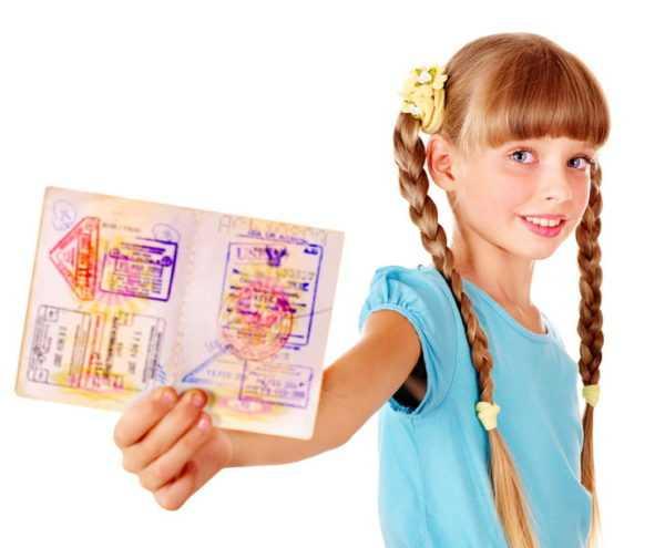 Девочка и паспорт