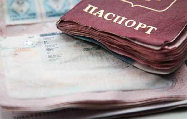 Порча паспорта