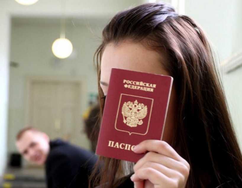 Что из себя представляет код подразделения в паспорте
