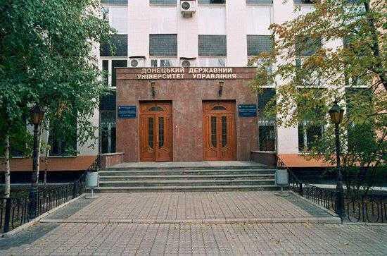 Университет управления