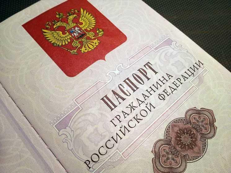 Получение гражданства РФ гражданами СНГ