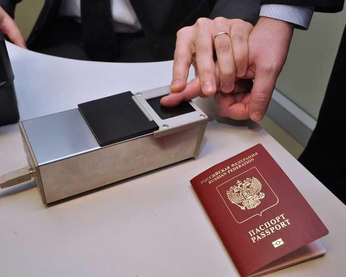 Оформление загранпаспорта через МФЦ 2019