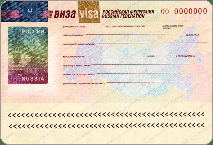 Особенности просроченной визы в России