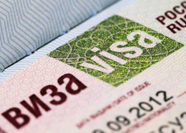 Как получить визу в Россию для иностранца в 2019 году