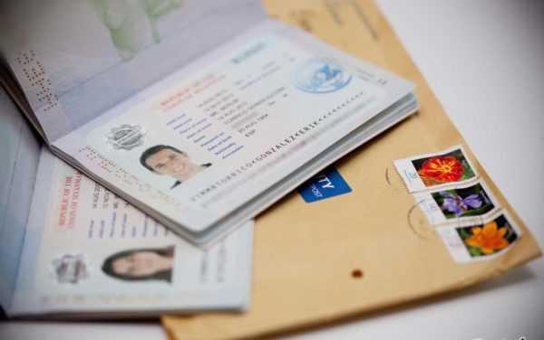 Документы иностранцев