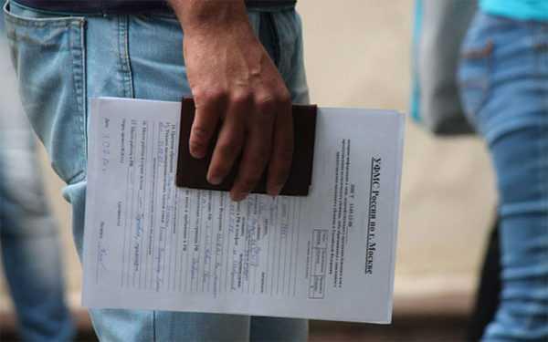 Сдача экзамена иностранным гражданином