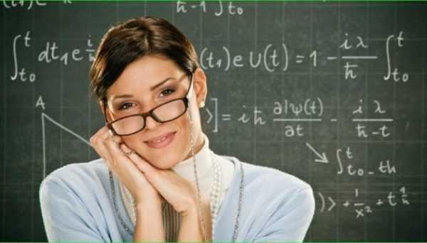 Учитель на работе