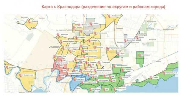 Округи Краснодара