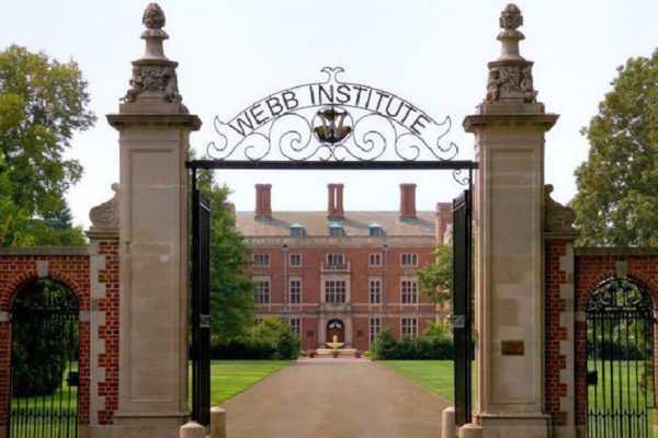 Технический институт