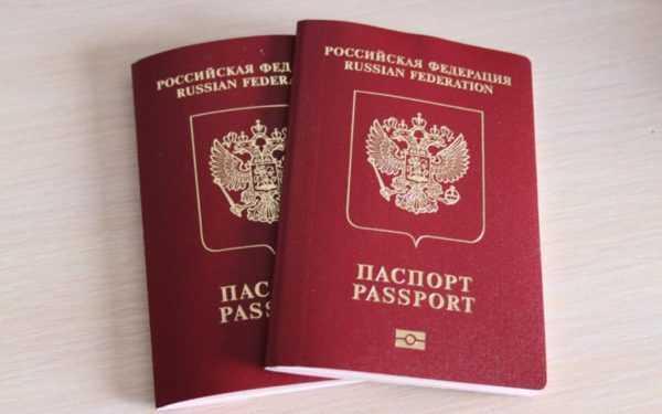 Документ гражданина