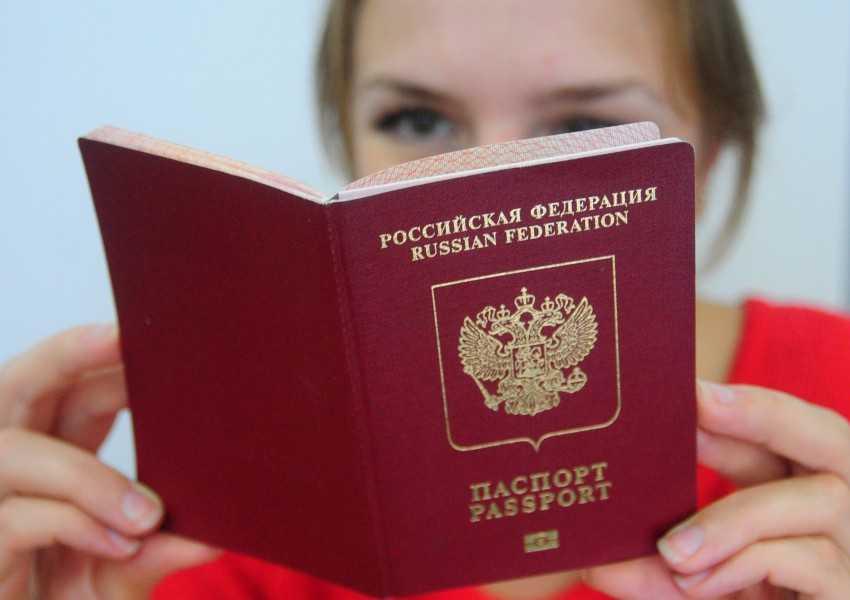 как внести данные о детях в паспорт
