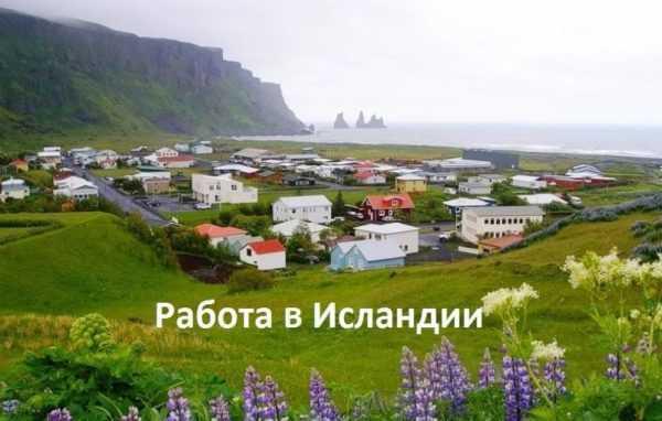 Городок на побережье