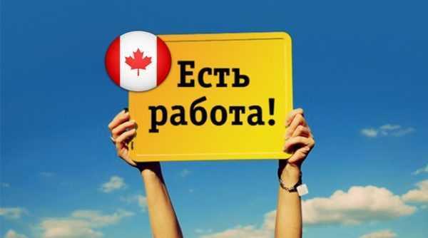 Флаг Канады на табличке
