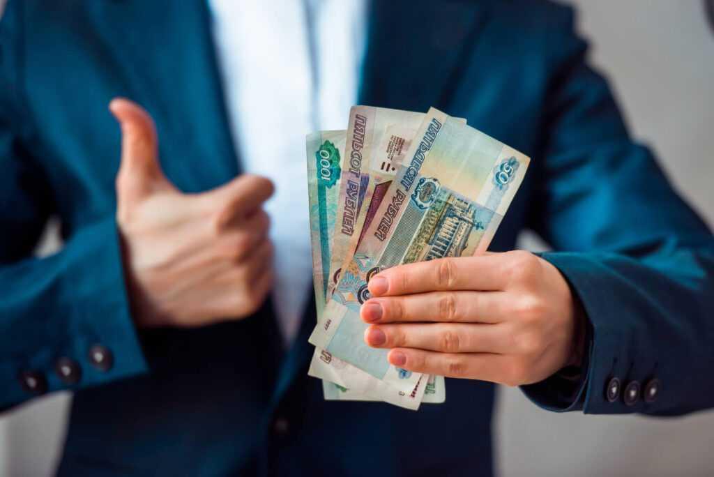 средняя зарплата в Краснодаре