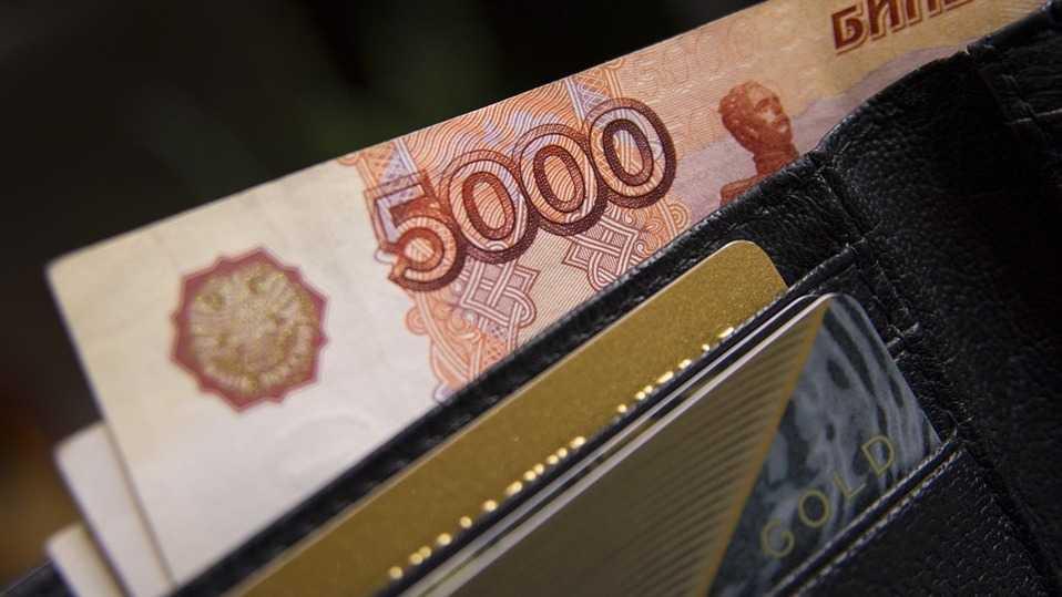 Средняя зарплата в Казани