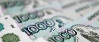 зарплата в Екатеринбурге