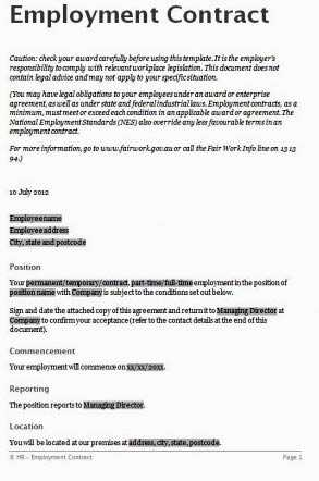 Образец трудового контракта