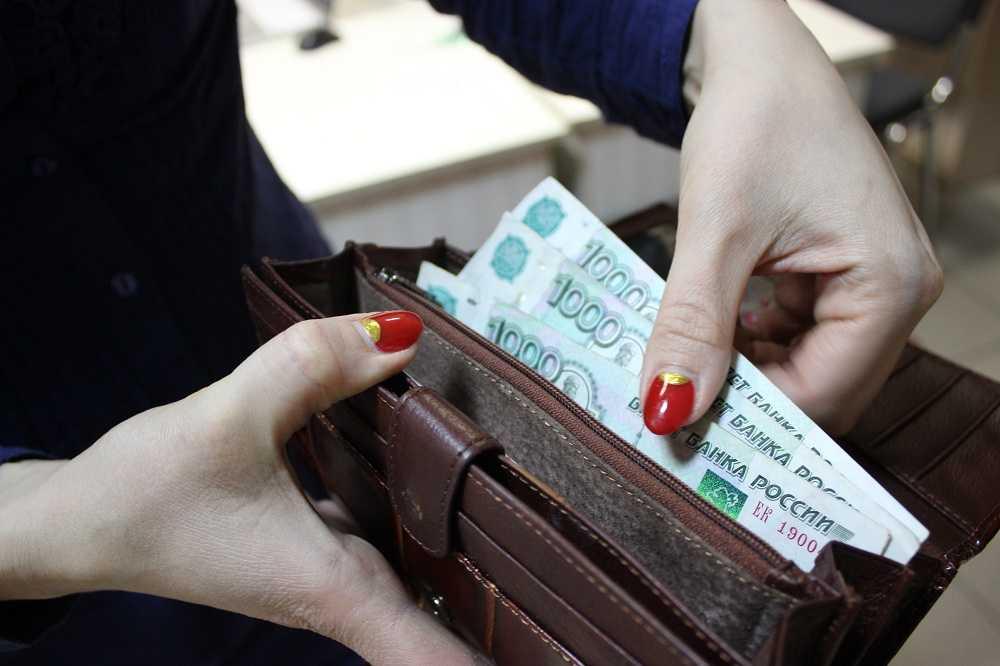 зарплаты в Тюмени
