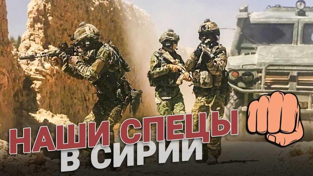 Работа в Сирии для Русских