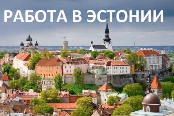 Пейзажи Эстонии