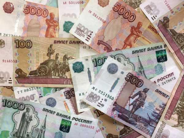 Российская денежная единица