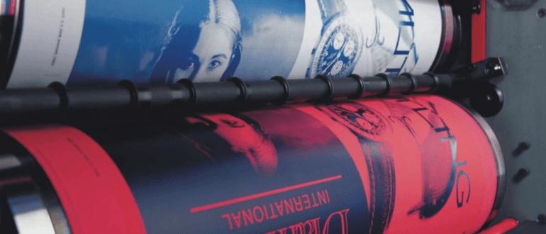 Офсетная печать в Москве